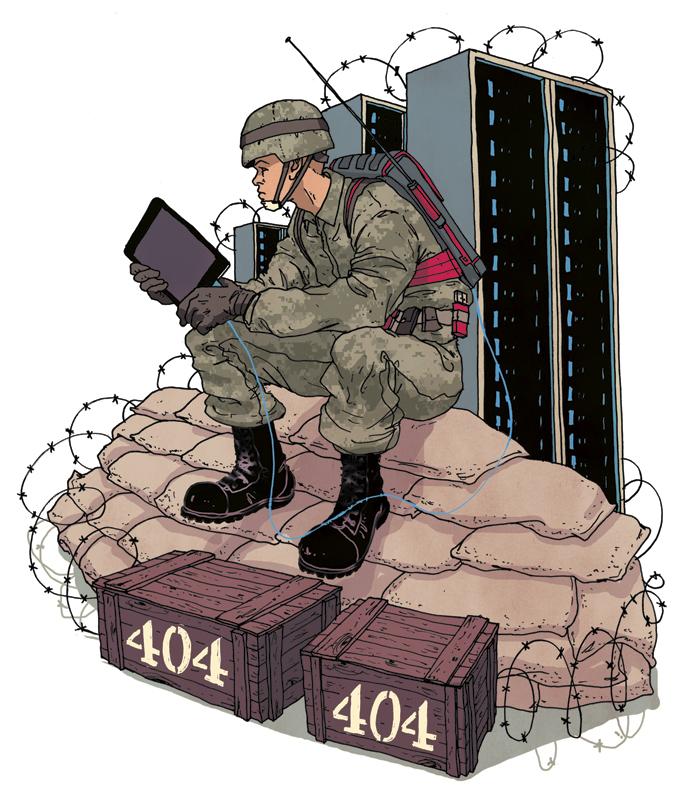 cyberfollow2_web